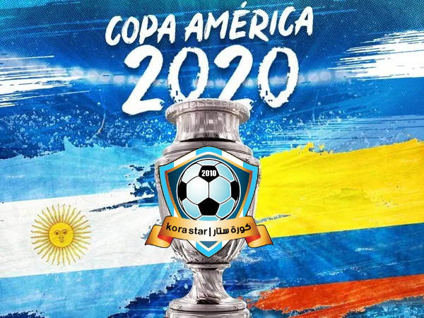 كوبا امريكا 2021 بث مباشر