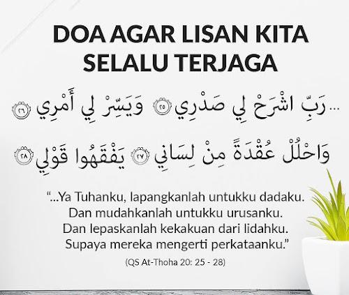 doa agar lisan kita terjaga