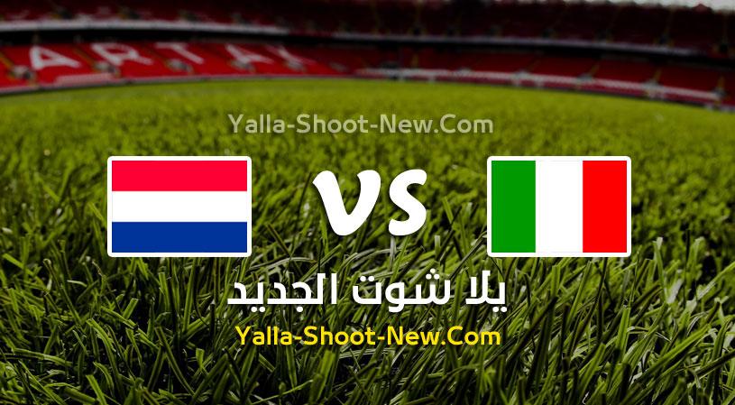 مباراة ايطاليا وهولندا