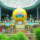 Lotte World in Seoul in Seoul, Seoul Special City, South Korea