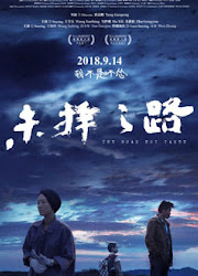 The Road Not Taken China Movie