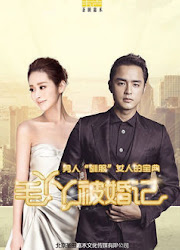 The Best Meeting China Drama