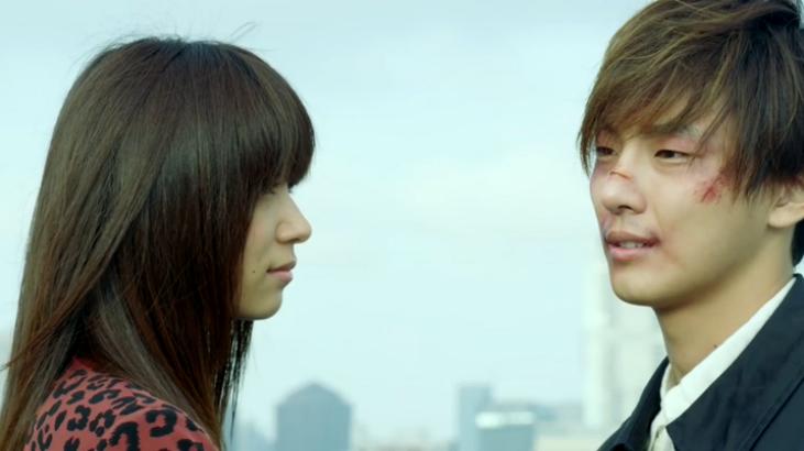 Takahashi Yu, Yoon Si Yoon
