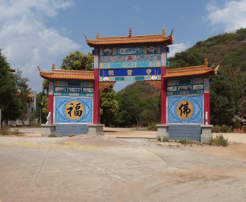 Chine .Yunnan . Lac au sud de Kunming ,Jinghong xishangbanna,+ grand jardin botanique, de Chine +j - Picture1%2B101.jpg