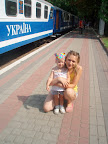 Один из будних дней :) программа - детская железная дорога + канатка = восторгу нет предела :) Год и 10 месяцев