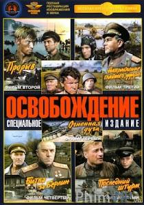 Giải Phóng 1: Vòng Cung Lửa - Osvobozhdenie 1 poster