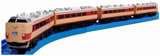 Hình ảnh đoàn Tàu hỏa AS-05 Series 485 Express thật thú vị thật đẹp mắt