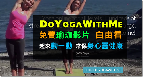 doyogawithme (1)