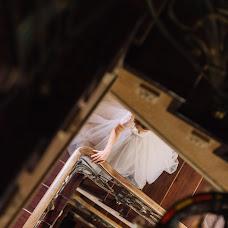 Свадебный фотограф Анастасия Журавлева (Naszhuravleva). Фотография от 04.09.2018