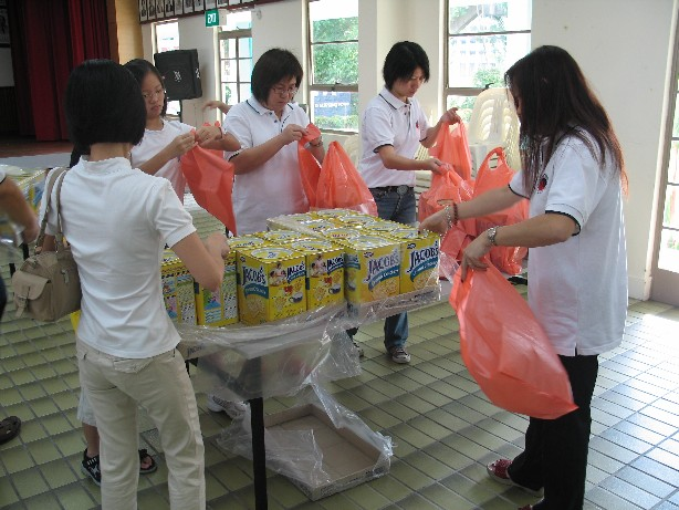 Trip - KWSH Charity 2007 - KWSH%2B-%2BCharity05.JPG