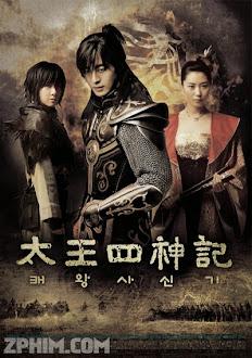 Thái Vương Tứ Thần Kí - The Legend (2007) Poster