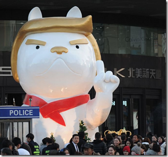 1225donaldtrumpchinese year of the dog