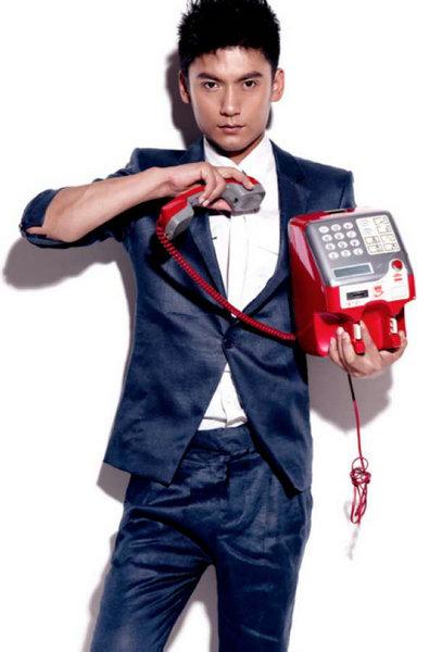 Wang Huilai China Actor