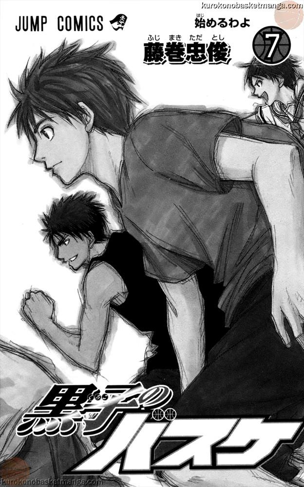 Kuroko no Basket Manga Chapter 53 - Image 0/003