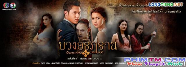 Xem Phim Ước Hẹn Vương Triều - Buang Atitharn - phimtm.com - Ảnh 1