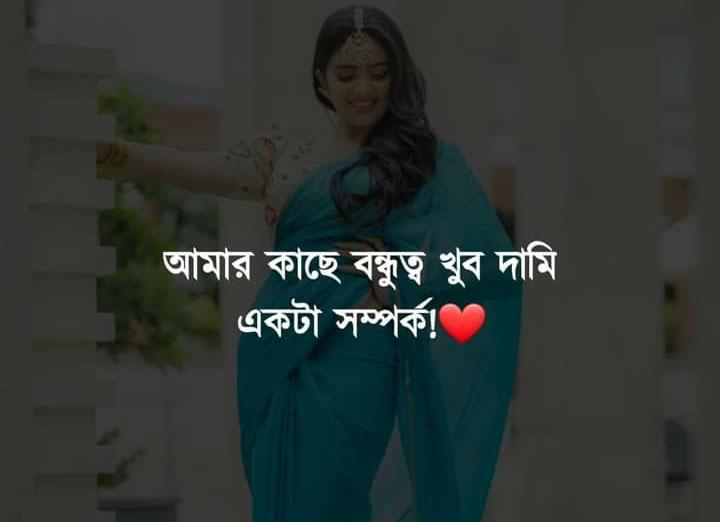 sad images sad pic boy sad quotes bangla fb sad status bangla  sad status in bengali sad image sad ringtone download  burka girl profile pic hat kate pic black profile pic happy new year 2021 pic tattoo pic
