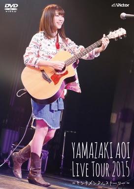 [TV-SHOW] 山崎あおい – Live Tour 2015 ~センチメンタルストーリー~ (2015/09/16)