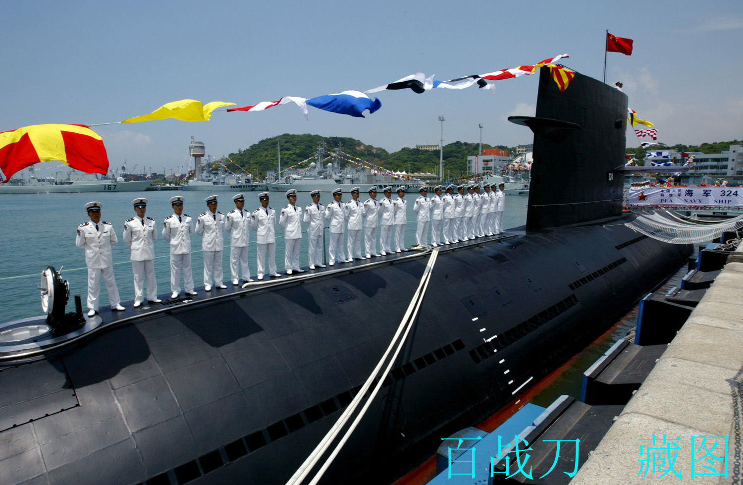 Latest Chinese Submarines