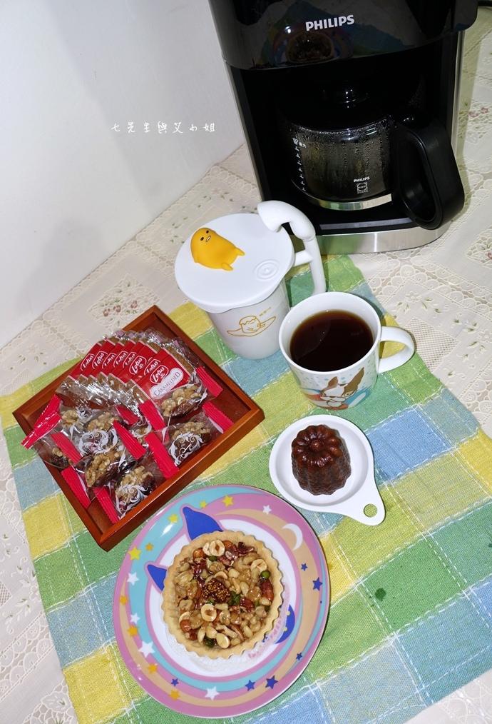 24 飛利浦2+全自動雙豆槽咖啡機