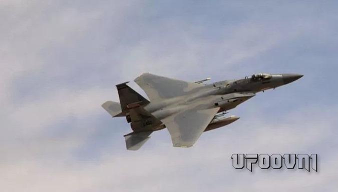 EUA, Oregon, Mistério envolvendo UFO