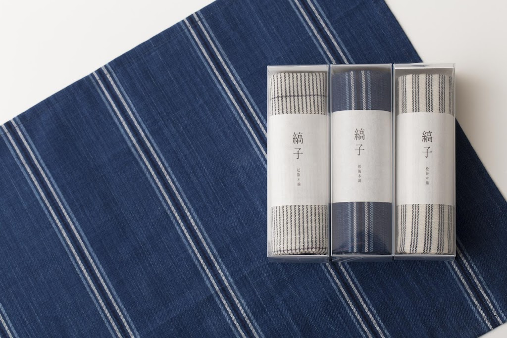 Matsuzaka Shimaco Luncheon Mat Aoi-ao (Indigo x Blue)