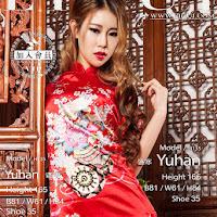 LiGui 2015.01.01 网络丽人 Model 语寒 [31+1P] cover.jpg
