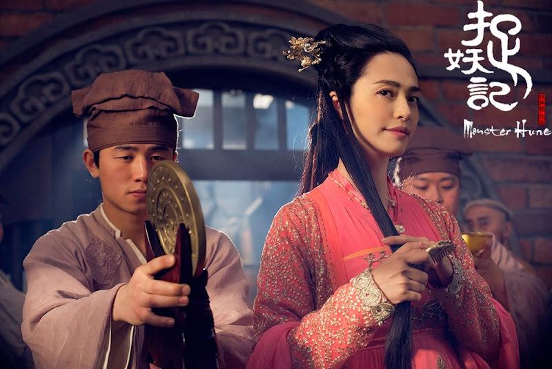 Monster Hunt  China Movie