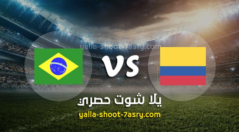 مباراة كولمبيا والبرازيل
