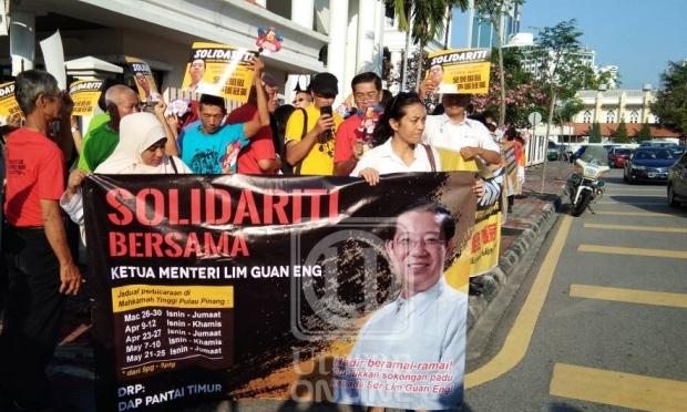 Kes rasuah Guan Eng dapat sokongan hambar penyokong DAP