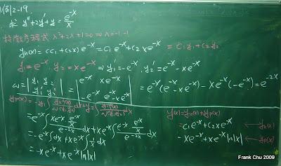 參數變換法:例2-19