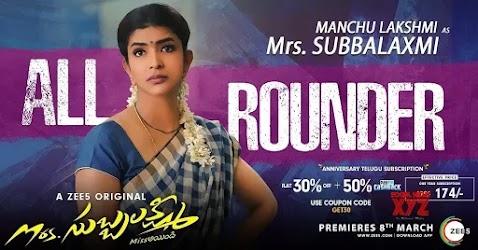 Mrs Subbalakshmi 2019 Season 1 Complete HD Watch Free