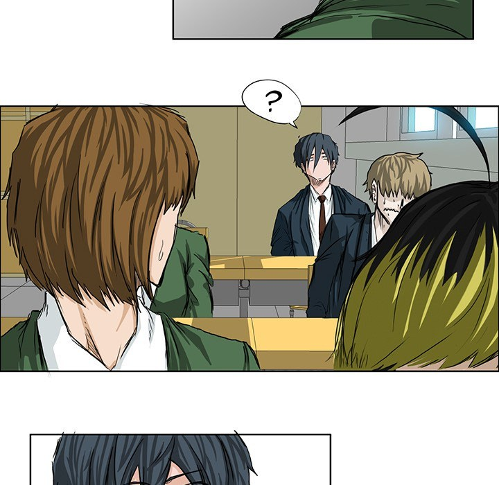Boss in School: Chapter 18 - Page 7