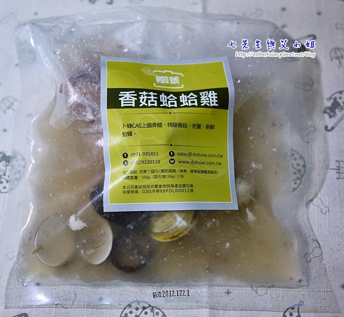 15 香菇蛤蛤雞