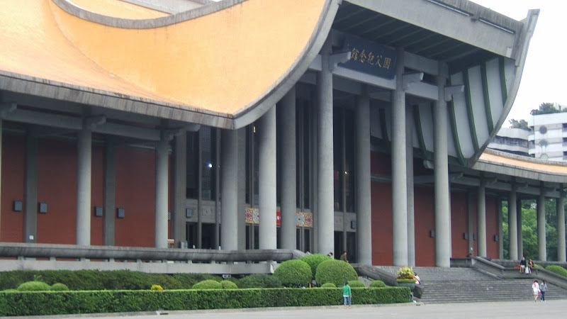 Taipei D Sun Yat Sen Memorial hall