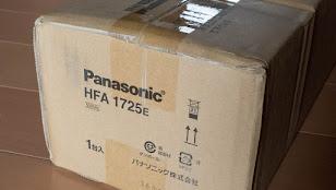 Panasonic シーリングライト HFA1725E
