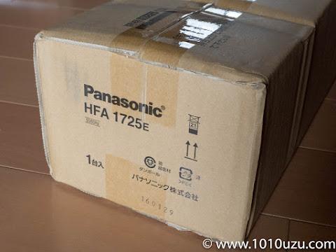 PanasonicシーリングライトHFA1725E