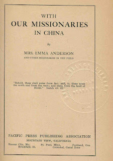 Book written by Emma Anderson and published by Pacific Press in 1920.