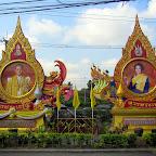 Bangkok - Königsfamilie