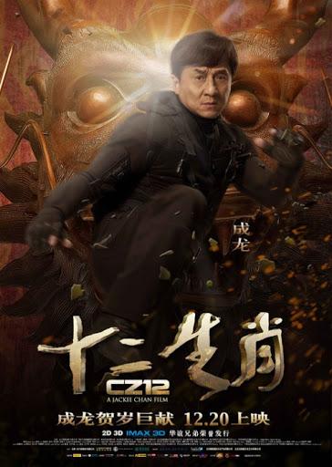 12-Con-GiC3A1p-2012-Chinese-Zodiac