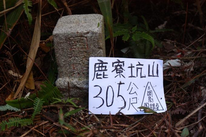 2016_1204_091944