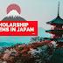 Ajinomoto opens applications for postgraduate scholarship in Japan