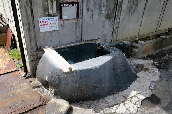 小野川温泉 尼湯