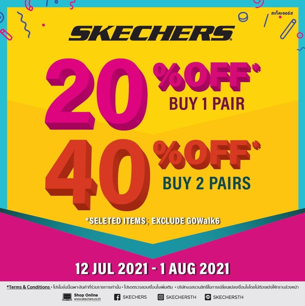 ขาช้อปห้ามพลาด! Skechers จัดโปรโมชั่นลดสูงสุดกว่า 40%