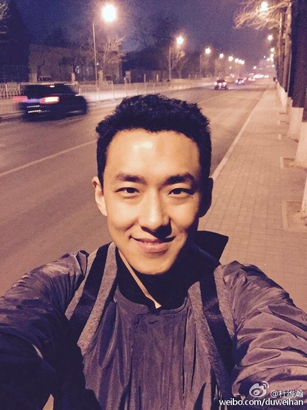 Du Weihan China Actor