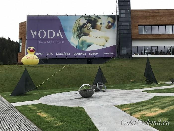 Voda club Буковельg