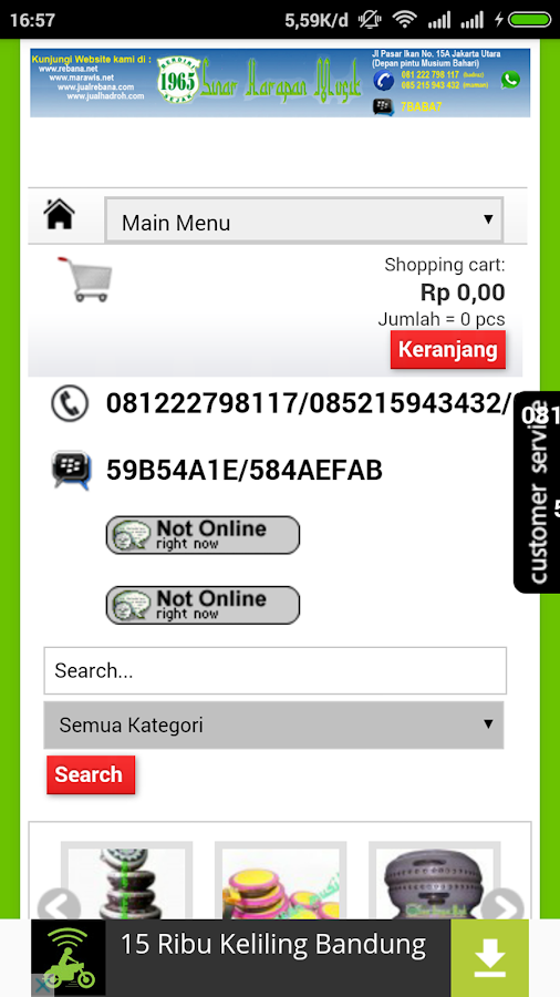 Rebana Mobile- screenshot