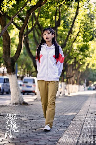 Embrace the Stars of the Moon  China Drama