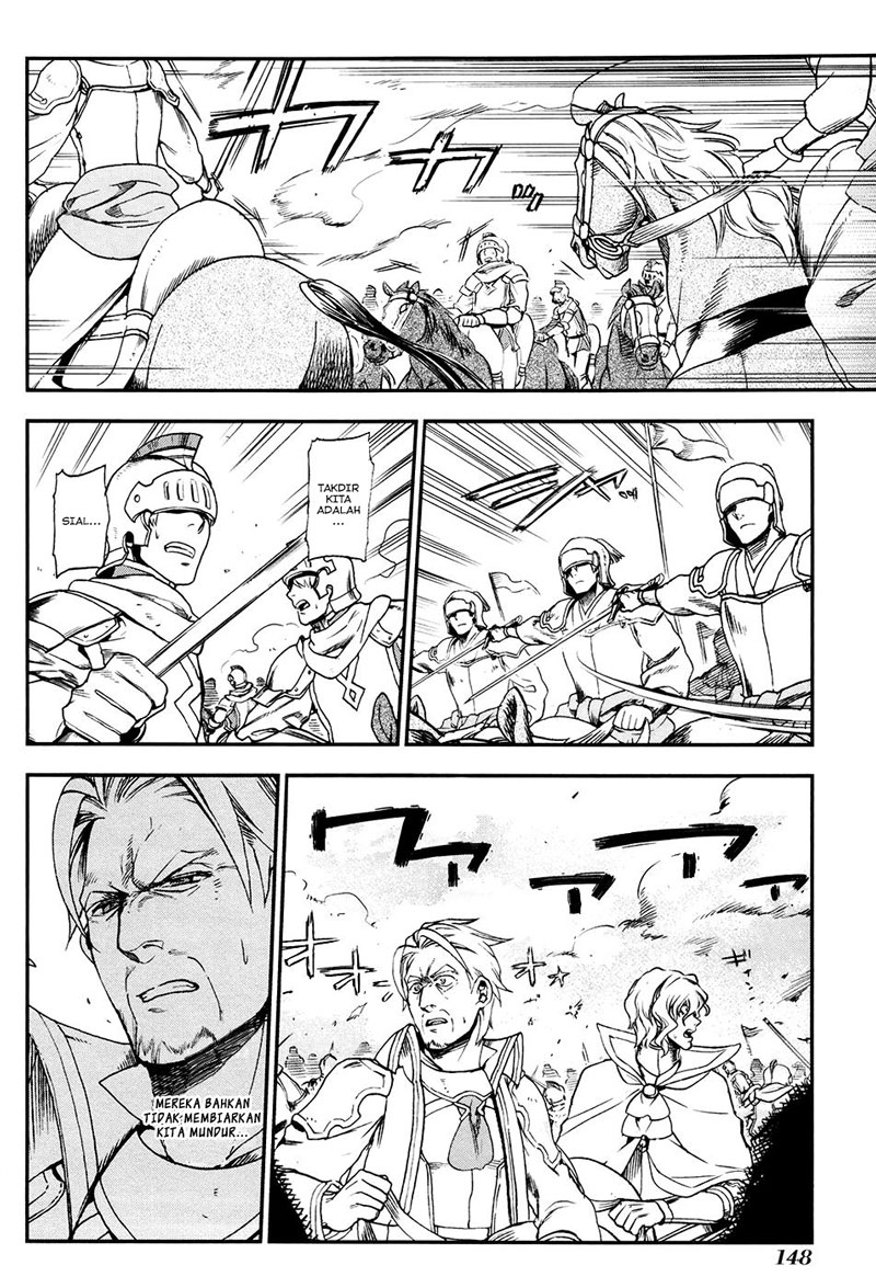 Rain: Chapter 28 - Page 6