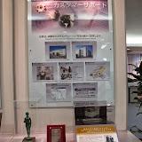 2014 Japan - Dag 10 - max-IMG_2013-0061.JPG