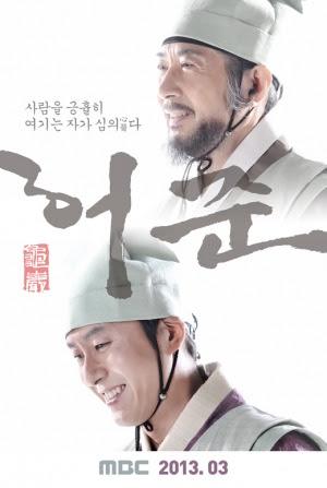 Phim  Thần Y Hur Jun - HTV7 - Hur Jun Chính Truyện